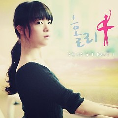Holly OST Part.1