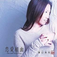 恋愛組曲 (Ren'ai Kumikyoku) / ~One And Only Story~  - Isayama Mio