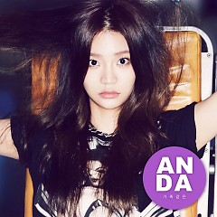 Like Family (Single) - Anda