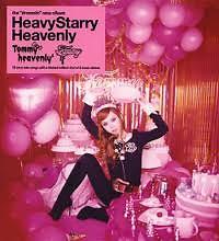 Heavy Starry Heavenly - Tomoko Kawase