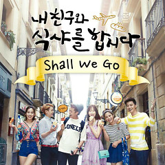 Let's Eat with My Friend OST  - Heyne
