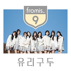 Glass Shoes (Single) - Fromis_9