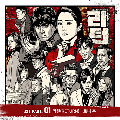 Return OST Part.1 - Ronny Chu