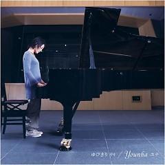 ゆびきり- Pre debut Single (Yubikiri - Pre debut Single)