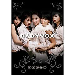 Oh, No, No - Baby Vox Re.V