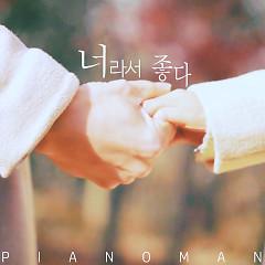 He Said (Single) - Piano Man