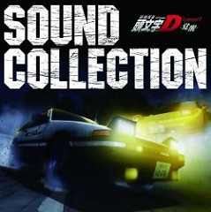 Initial D Legend 1 Kakusei Sound Collection CD1