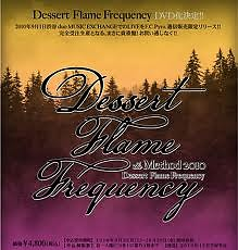Dessert Flame Frequency
