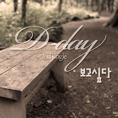 D-day 2nd Single - D-Day