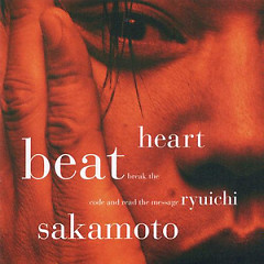 Heartbeat (US Edition)