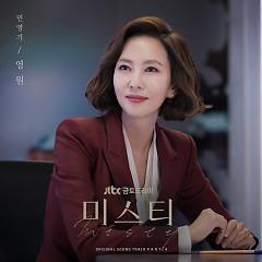 Misty OST Part.4 - Young Ki Min