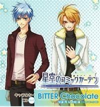 Bitter Chocolate - Romi Paku
