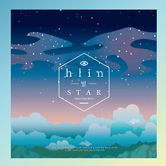 Star (Single)