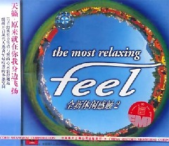 The Most Relaxing Feel 2 CD2