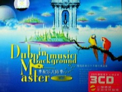 Dub In Music Background Master CD1