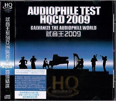 Audiophile HQCD 2009
