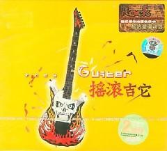 Rock Guitar CD1
