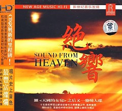 Sound From Heaven