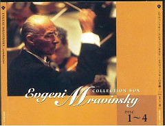 Mravinsky Collection Box CD11 - Rehersal & Recite  - Yevgeny Mravinsky,Leningrad Philharmonic Orchestra