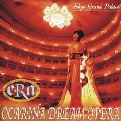Ocarina Dream Opera CD 2