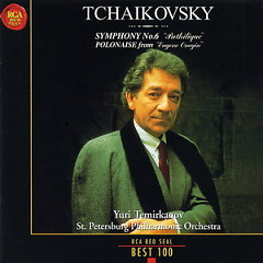 RCA Best 100 CD 60 Tchaikovsky Symphony Nos 6 Pathetique