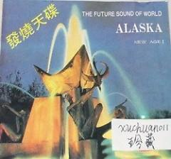 The Future Sound Of World Alaska New Age I