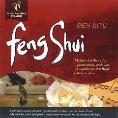 Feng Shui Vol. 2
