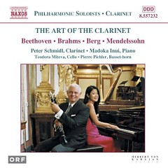 The Art Of The Clarine