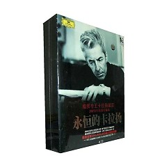 Forever Karajan CD 2