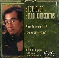 Beethoven Piano Concerto No. 5  - Eroica Varations