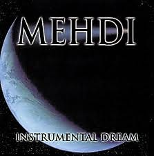 Instrumental Dream - Volume One