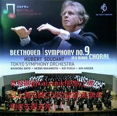 Beethoven Symphony No. 9  - Hubert Soudant,Tokyo Symphony Orchestra