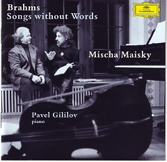 Brahms - Song Without Words