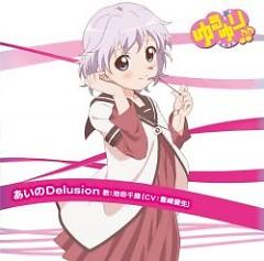 Yuru Yuri ♪♪ Music 06 - Ai no Delusion - Aki Toyosaki