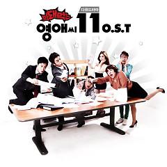 Makdwaemeogeun Yeongaessi Sijeun 11 (막돼먹은 영애씨 시즌 11)
