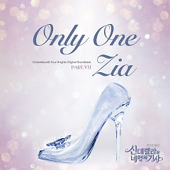 Cinderella and Four Knights OST Part. 7 - ZIA