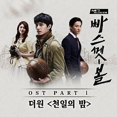 Basketball OST Part.1