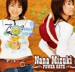 Power gate