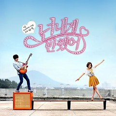 You've Fallen for Me OST Part.1
