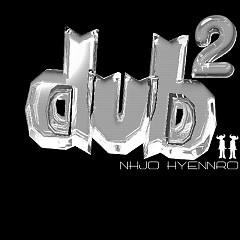 Dub 2