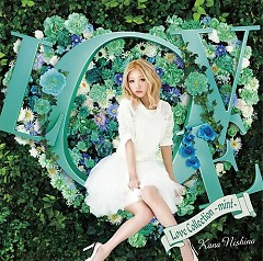 Love Collection - mint -