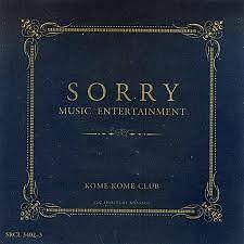 SORRY MUSIC ENTERTAINMENT (CD4) - Kome Kome Club