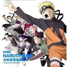 Naruto Shippuuden The Movie Inheritors Of The Will Of Fire Original Soundtrack (CD2)