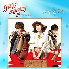 Family Outing OST Part.1 - Baek Ki Sung