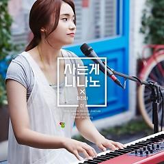 Life Is Ninano (Lee Jin Ah Ver.) - Lee Jin Ah