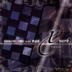 Umineko no Naku Koro ni xaki works 'xwerk' [Limited Edition] CD1 - xaki