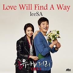 Yoona's Street OST Part 3 -                                  leeSA