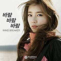 Wind Wind Wind (For Bean Pole CF) - Suzy