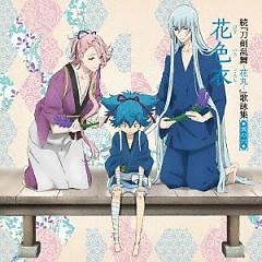 Zoku 'Touken Ranbu: Hanamaru' Utayomi Shu Vol. 6