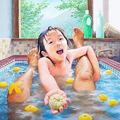 Kofuku - Yasuyuki Okamura